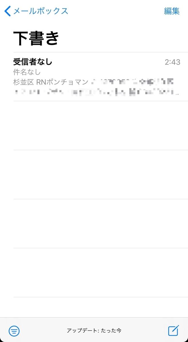 f:id:cobainyashi0815:20200619024929j:plain
