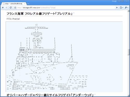 AA on Google Chrome - CC BY-SA/GFDL