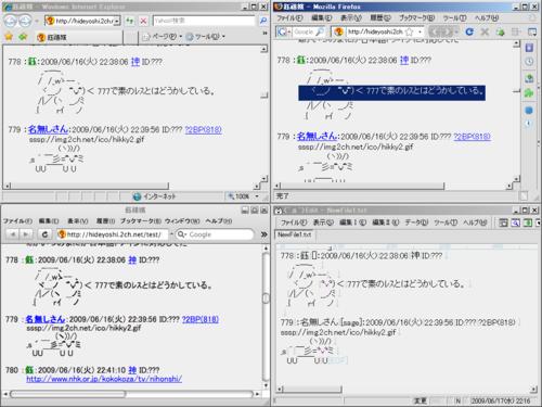U+0E34 and U+0C6A on IE7/Firefox/Safari/(´д`)Edit