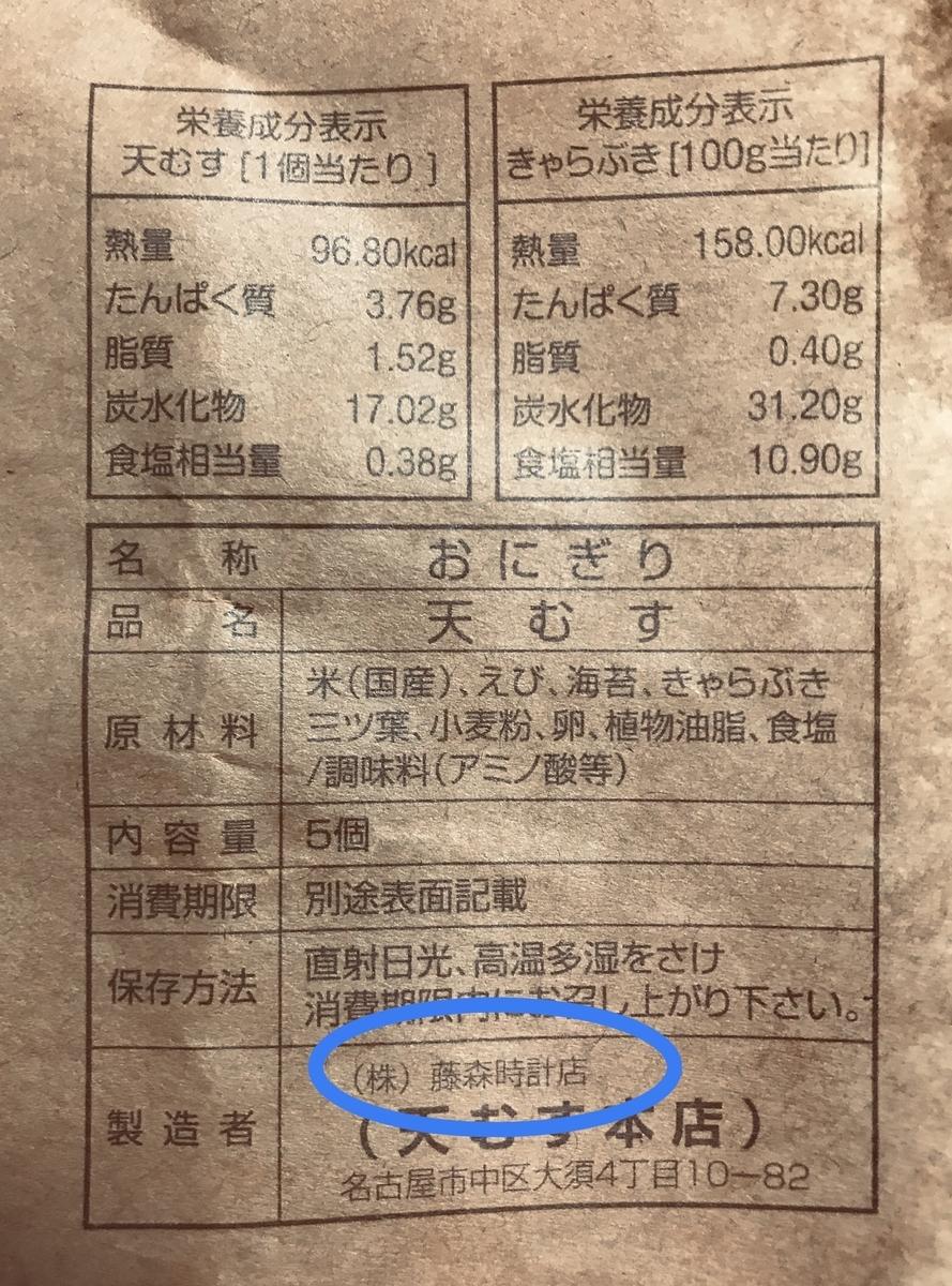 f:id:cobumaki:20200812030332j:plain