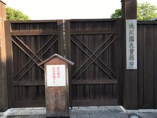 f:id:cobumaki:20200816163211j:plain