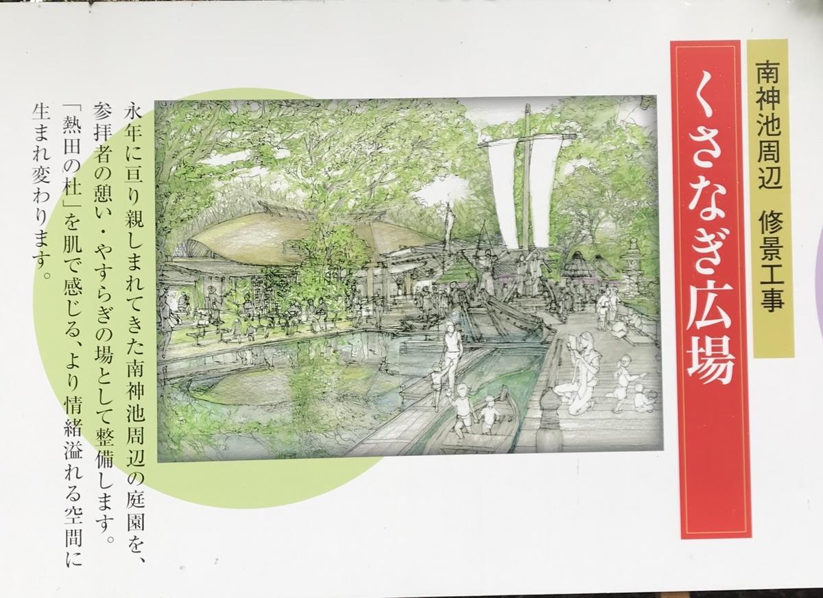 f:id:cobumaki:20200820034205j:plain