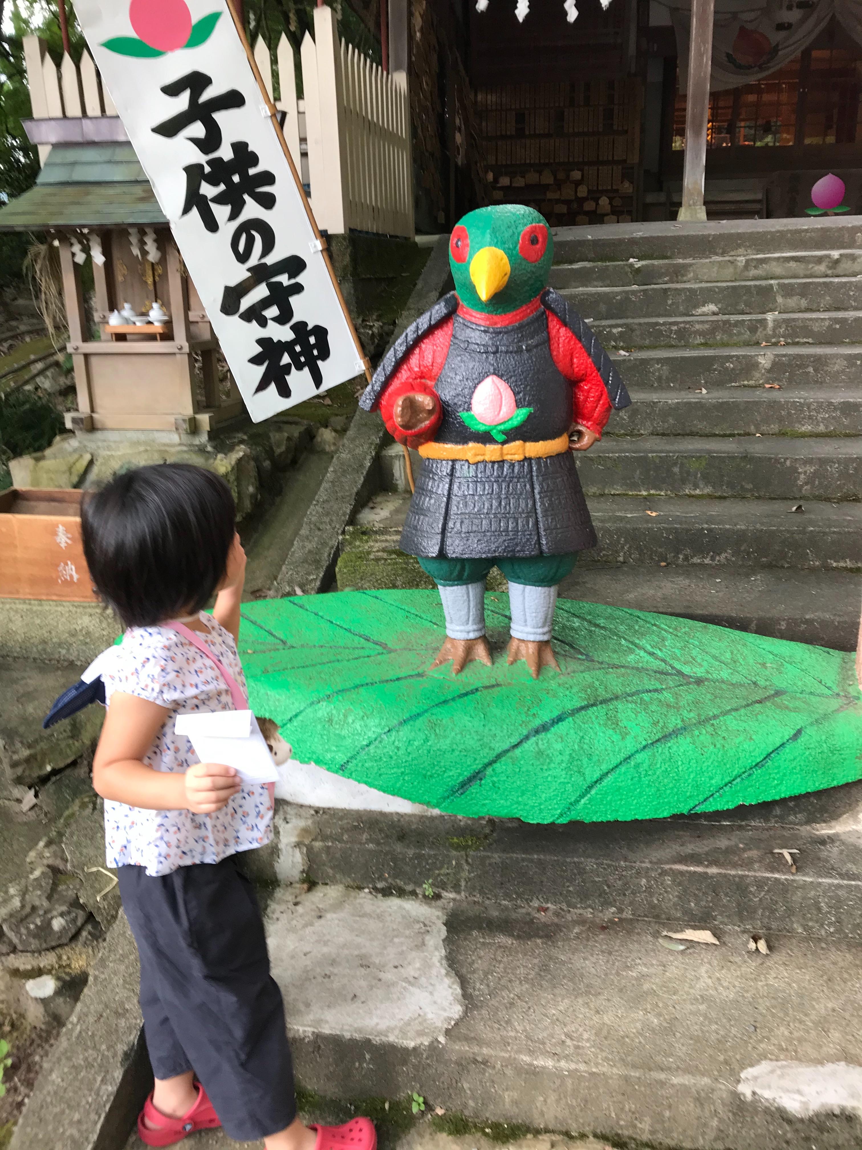 f:id:cobumaki:20201017204152j:image