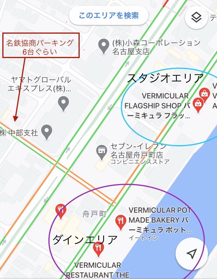 f:id:cobumaki:20201022203418j:plain