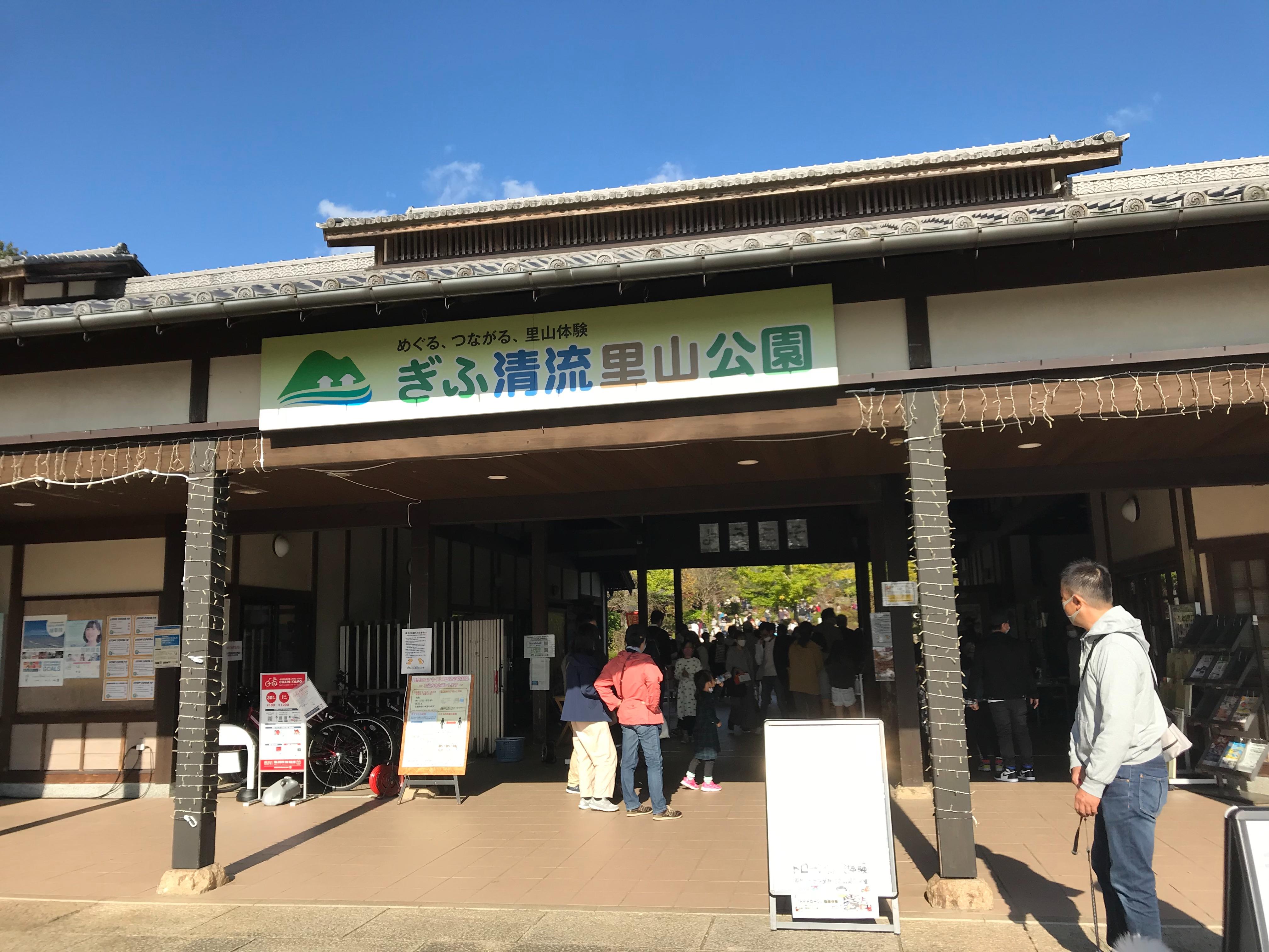 f:id:cobumaki:20201101083142j:image