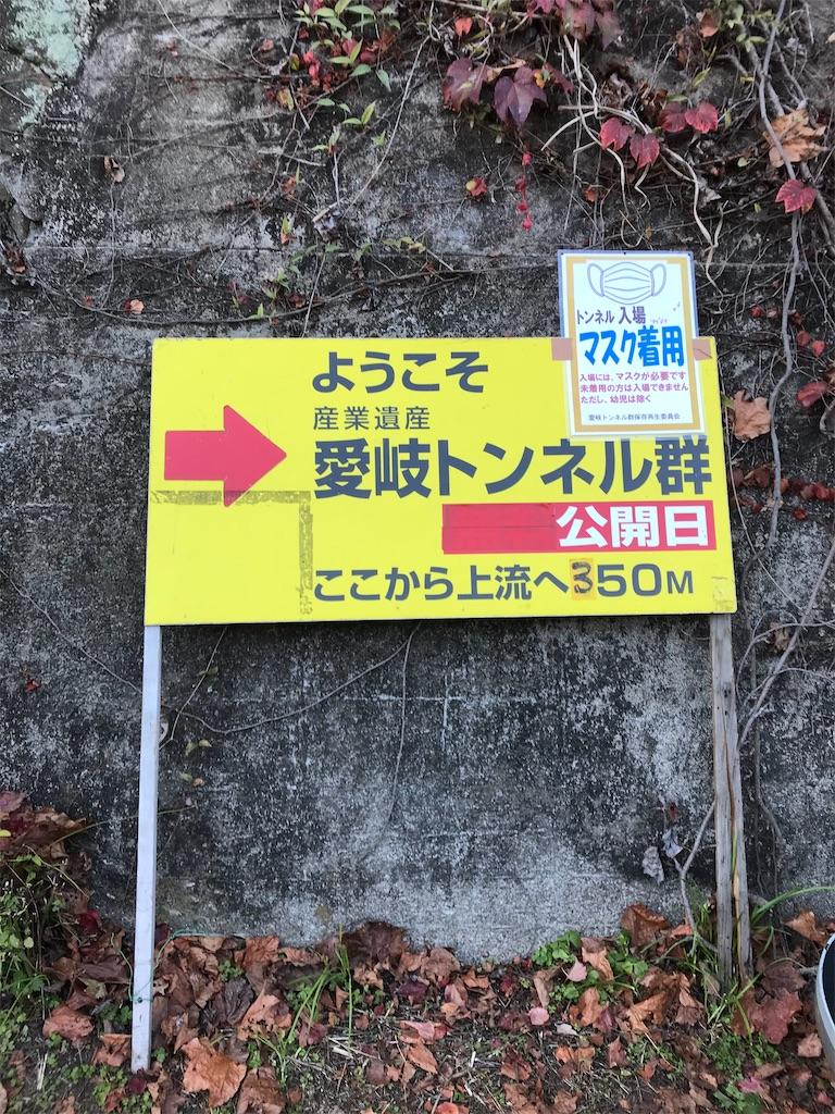 f:id:cobumaki:20201214142850j:plain