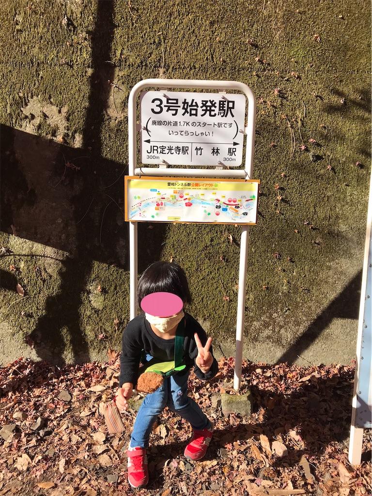 f:id:cobumaki:20201214142937j:plain