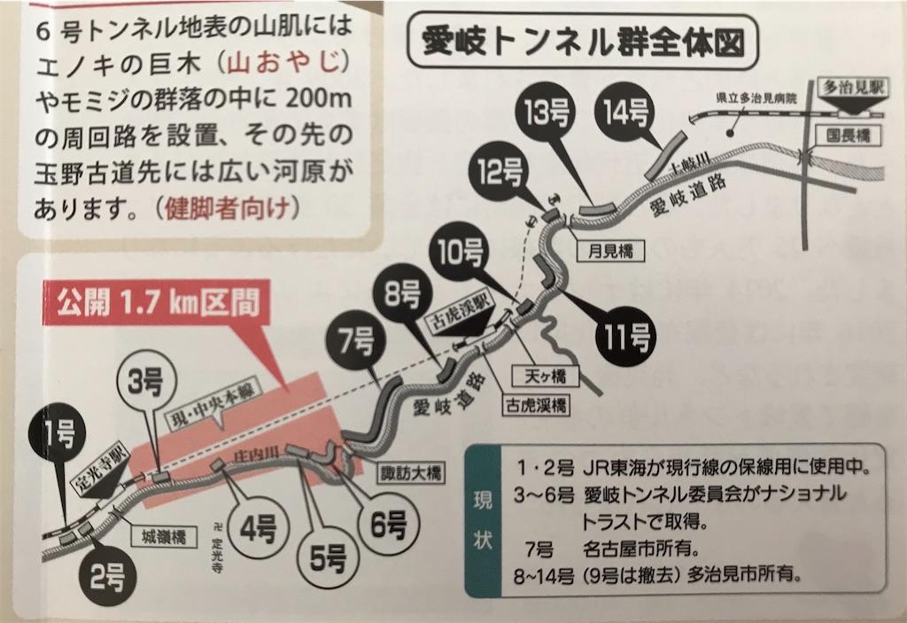 f:id:cobumaki:20201215131901j:plain
