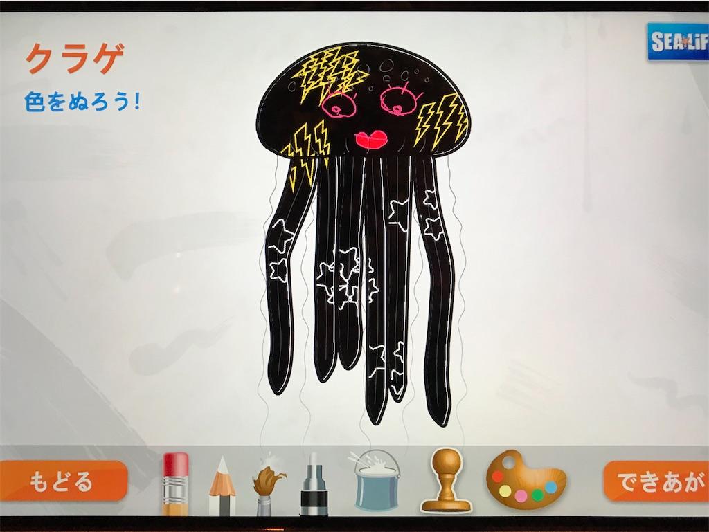 f:id:cobumaki:20210124011500j:plain