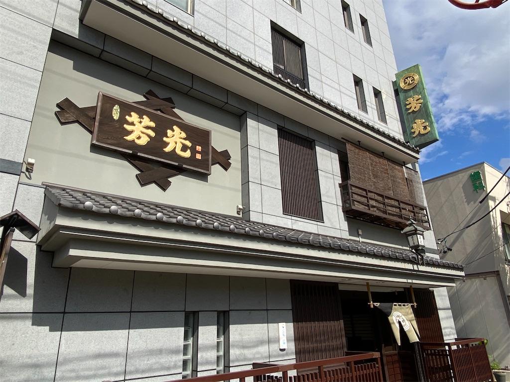 f:id:cobumaki:20210302175919j:plain