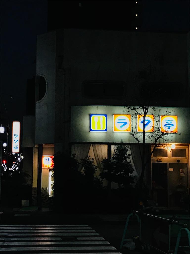 f:id:cobumaki:20210302180024j:plain