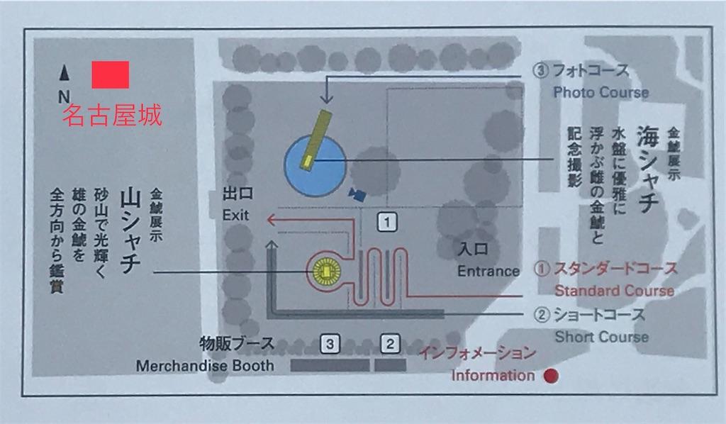f:id:cobumaki:20210330055820j:image