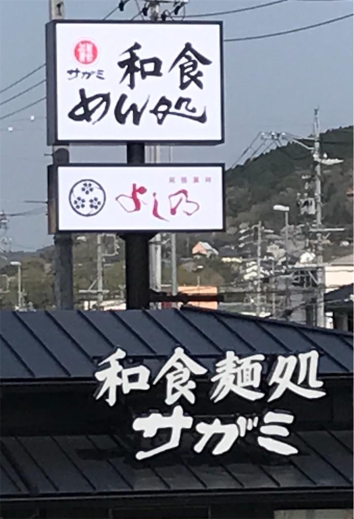 f:id:cobumaki:20210424165747j:plain