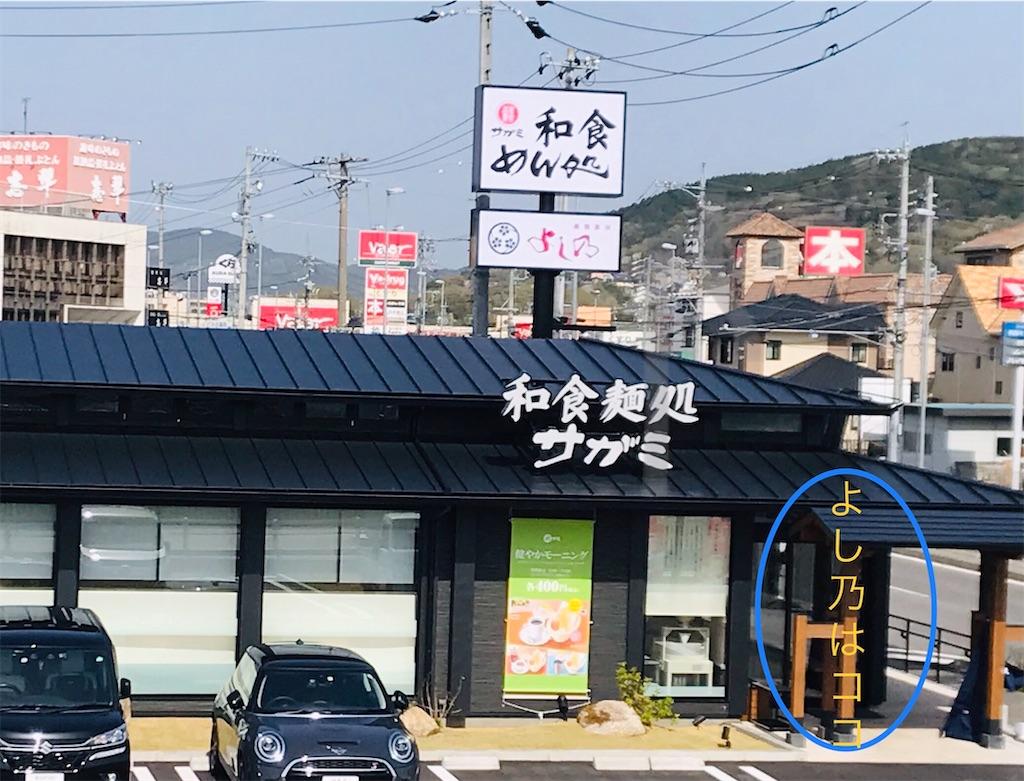 f:id:cobumaki:20210424165801j:plain