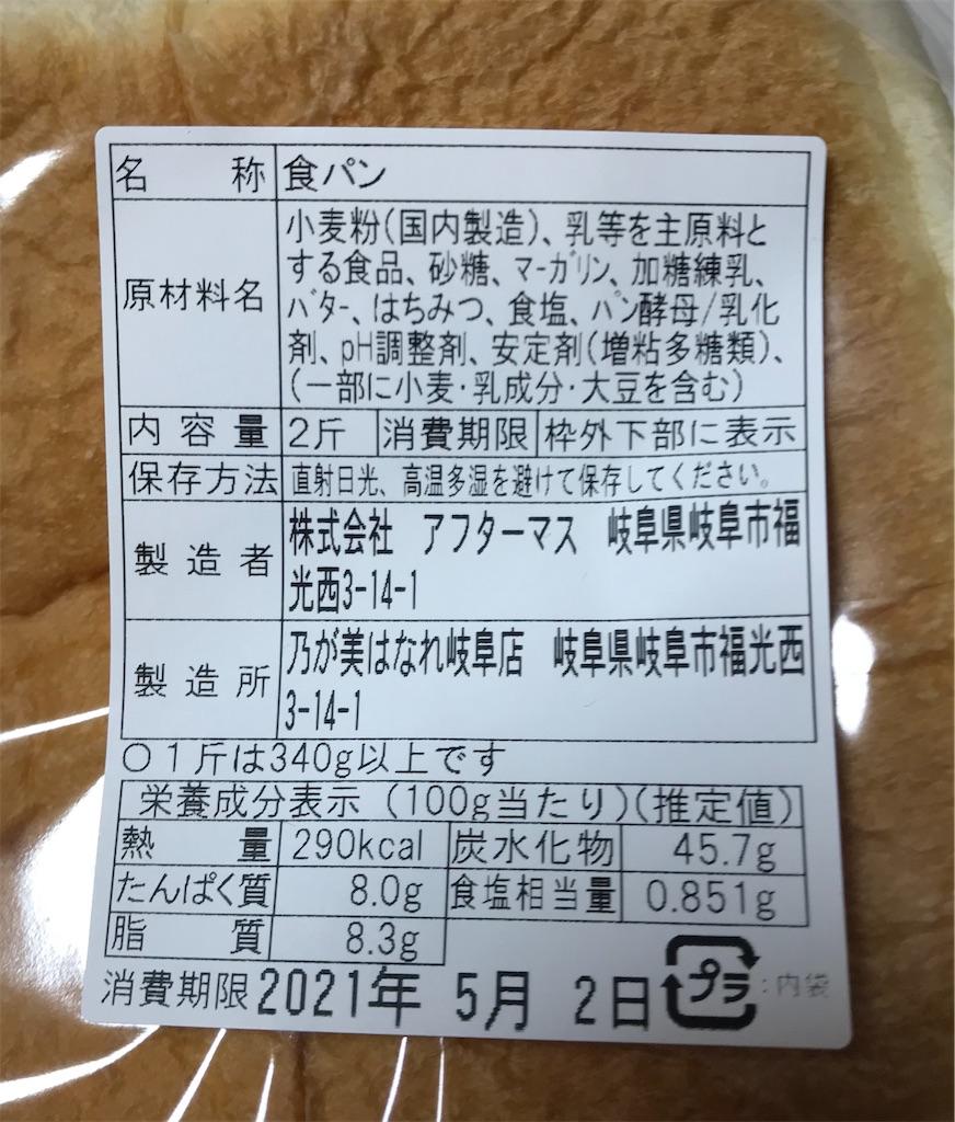 f:id:cobumaki:20210502194344j:image