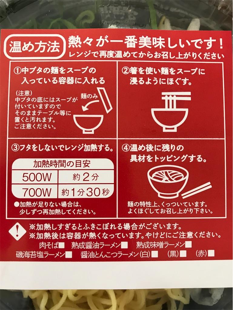 f:id:cobumaki:20210509212418j:plain