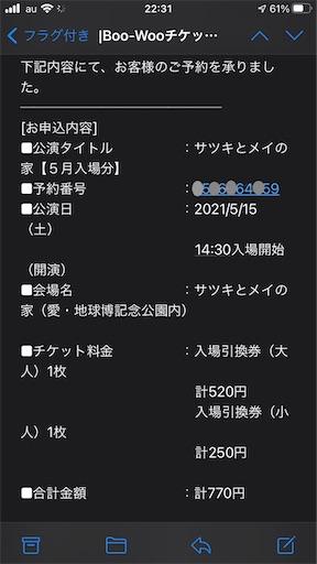 f:id:cobumaki:20210611060205j:image