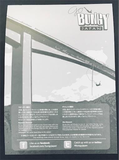 f:id:cobumaki:20210620122424j:plain