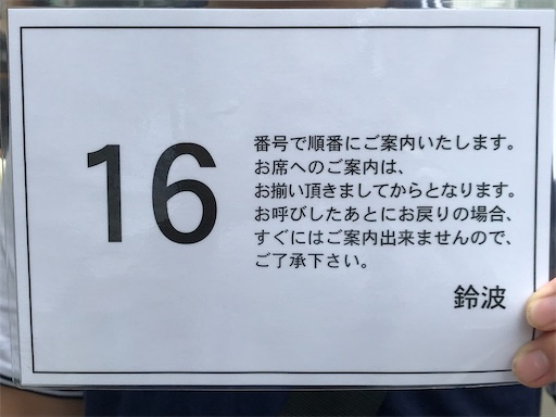 f:id:cobumaki:20210711164015j:image