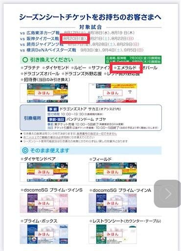 f:id:cobumaki:20210913064304j:plain