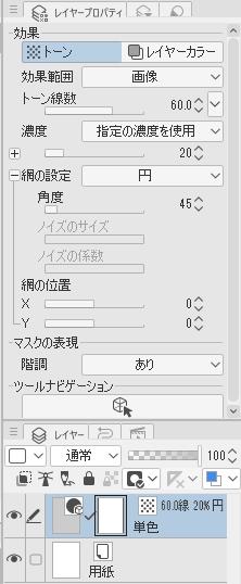 f:id:coca6:20210922071218p:plain