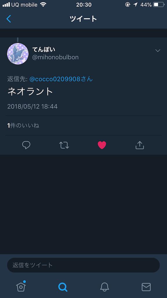 f:id:cocco0209908:20180705214033p:image