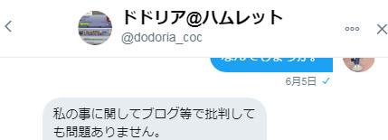 f:id:coccoccoc:20170714040540j:plain