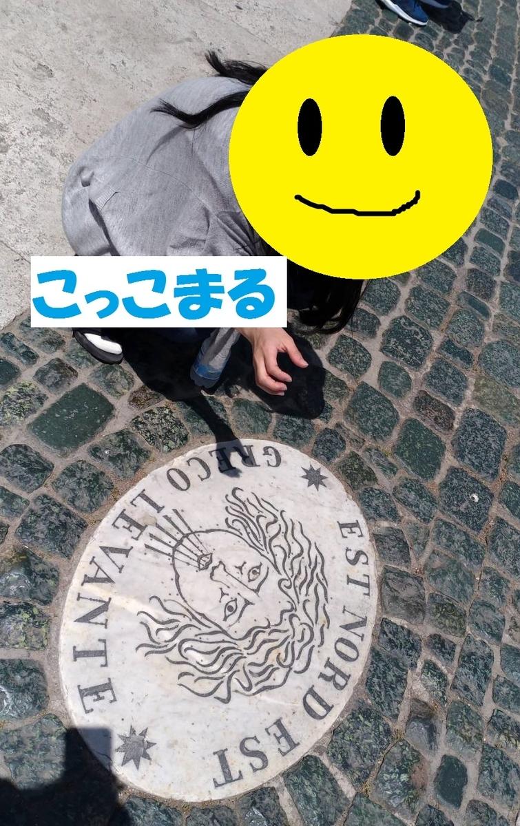 f:id:coccomaru:20190401204522j:plain