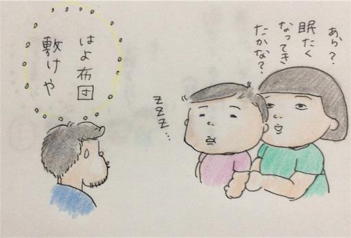 f:id:cochimi-cochimi:20170607164852j:image