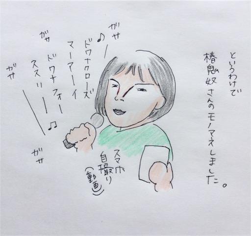 f:id:cochimi-cochimi:20170615135505j:image