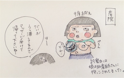 f:id:cochimi-cochimi:20170619154812j:image