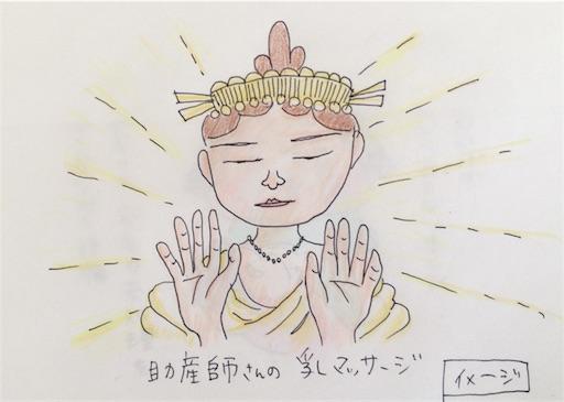 f:id:cochimi-cochimi:20170619154823j:image