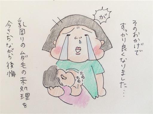 f:id:cochimi-cochimi:20170619154839j:image