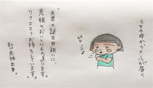 f:id:cochimi-cochimi:20170623150501j:image