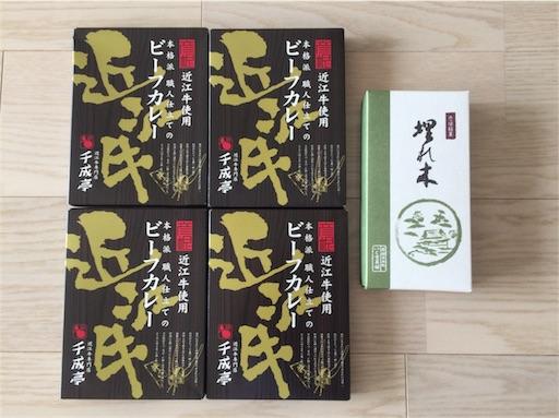 f:id:cochimi-cochimi:20170623150517j:image
