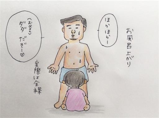 f:id:cochimi-cochimi:20170630153316j:image
