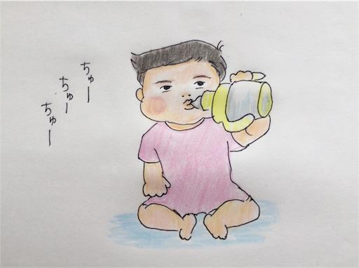 f:id:cochimi-cochimi:20170703152302j:image
