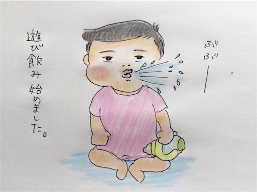 f:id:cochimi-cochimi:20170703152309j:image
