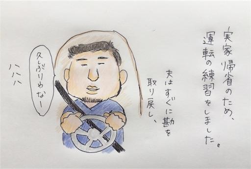 f:id:cochimi-cochimi:20170707162822j:image