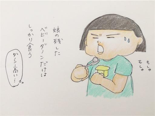 f:id:cochimi-cochimi:20170710181144j:image