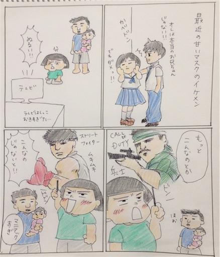 f:id:cochimi-cochimi:20170712171228j:image