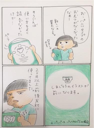 f:id:cochimi-cochimi:20170713154128j:image