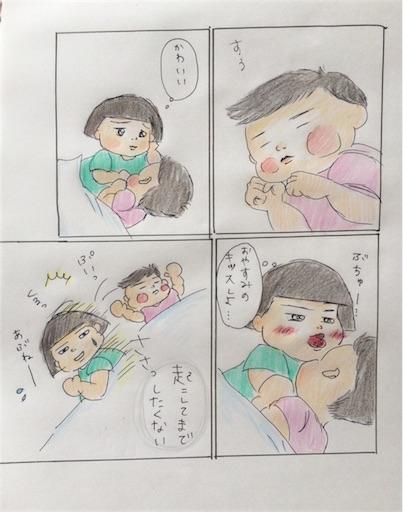 f:id:cochimi-cochimi:20170718151750j:image