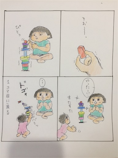 f:id:cochimi-cochimi:20170728180129j:image