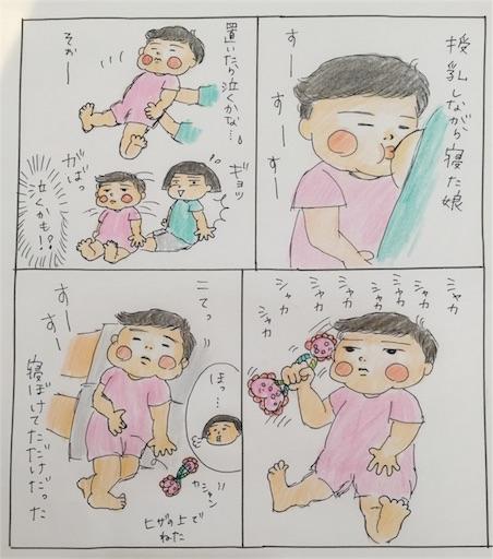f:id:cochimi-cochimi:20170731183504j:image