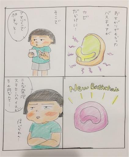 f:id:cochimi-cochimi:20170809173937j:image