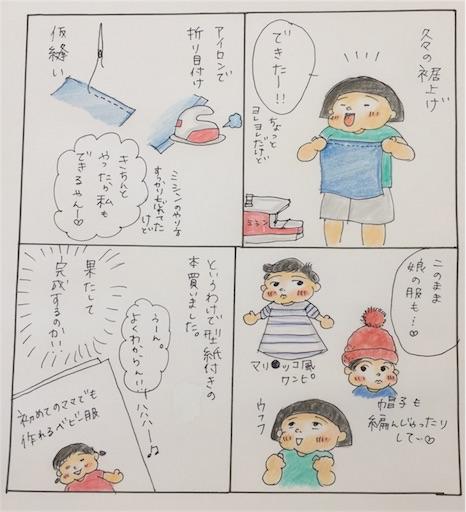 f:id:cochimi-cochimi:20170818141642j:image