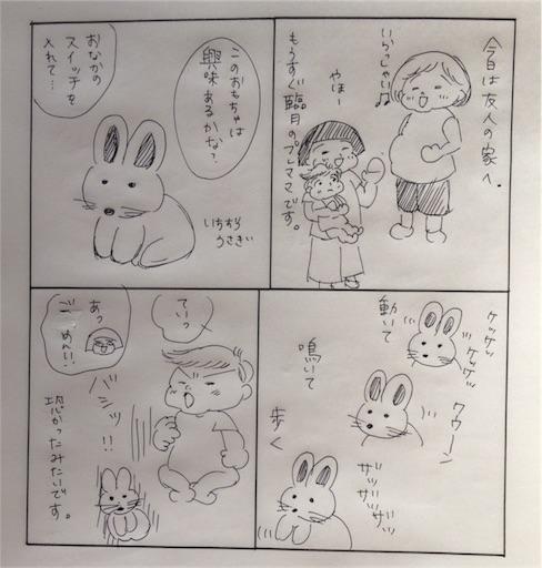 f:id:cochimi-cochimi:20170830170011j:image
