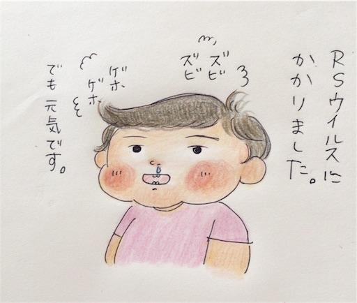 f:id:cochimi-cochimi:20170919155903j:image