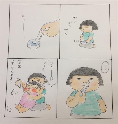 f:id:cochimi-cochimi:20170922185313j:image